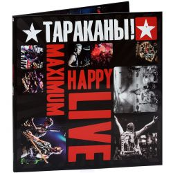 Тараканы! - MaximumHappy Live (2LP)