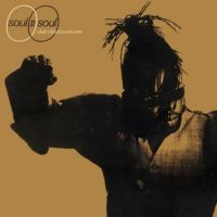 Soul II Soul - Club Classics Vol.1 (LP)
