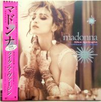 Madonna - Like A Virgin & Other Big Hits! (LP)